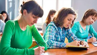Діяльність профспільнот педагогічних працівників